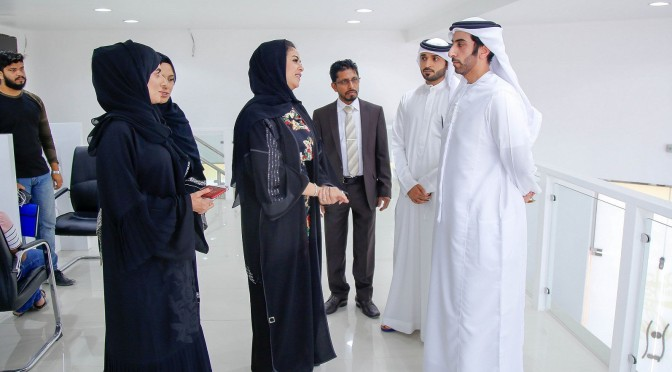 DED Ajman transfers several core services to Taajeel Center